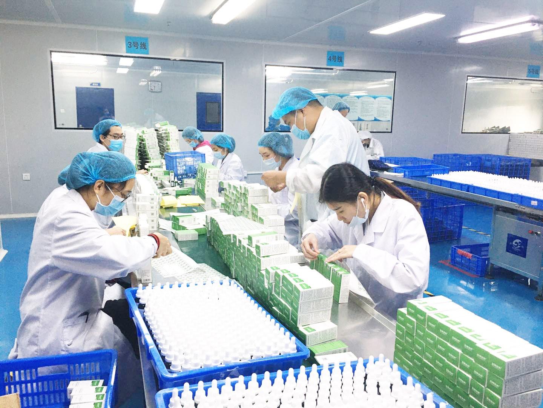 化妆品生产工厂
