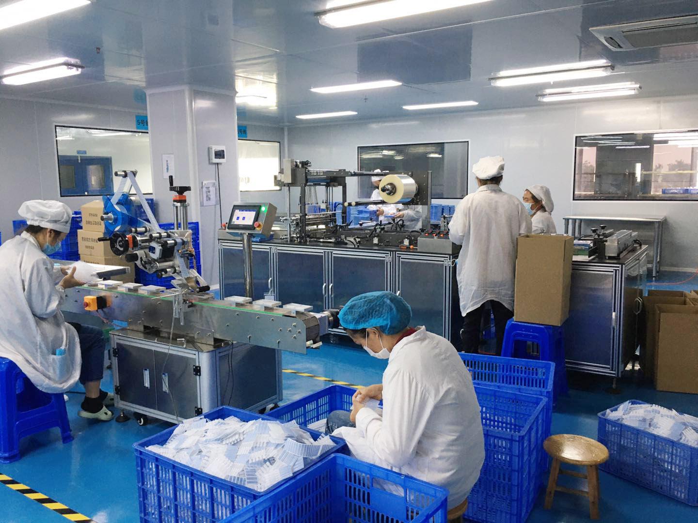oem化妆品生产企业