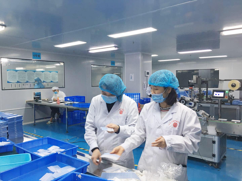 高端化妆品生产厂