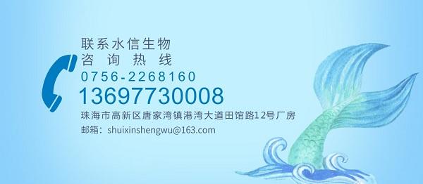 珠海的化妆品生产厂家