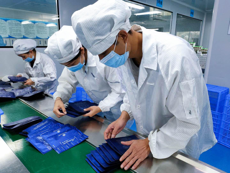 生产化妆品厂