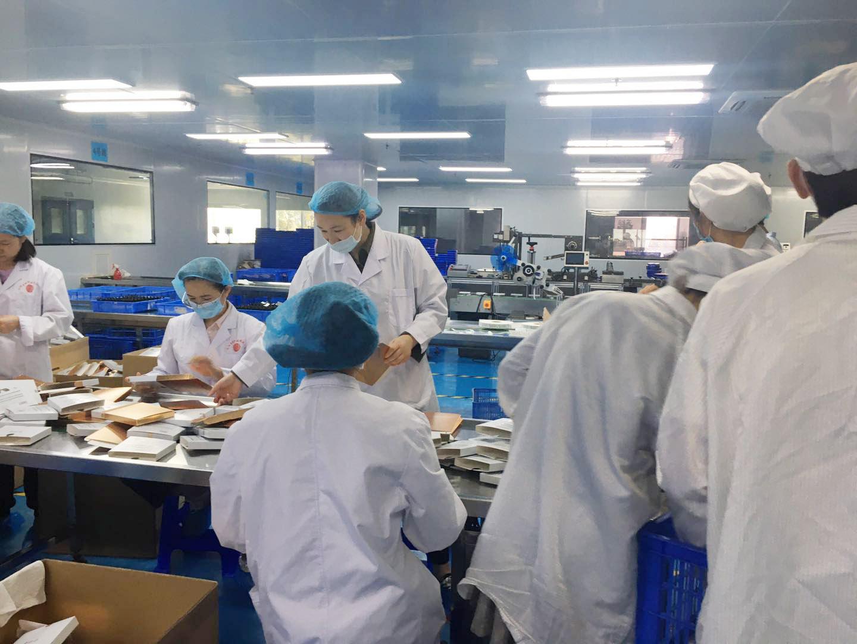 加工化妆品生产