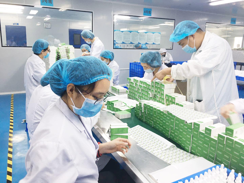 生产化妆品工厂