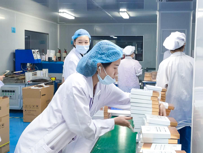 化妆品厂商生产