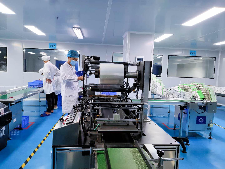 化妆品生产厂子