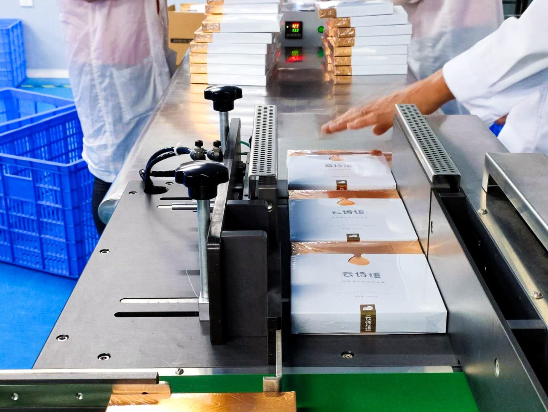 化妆品生产研发工厂
