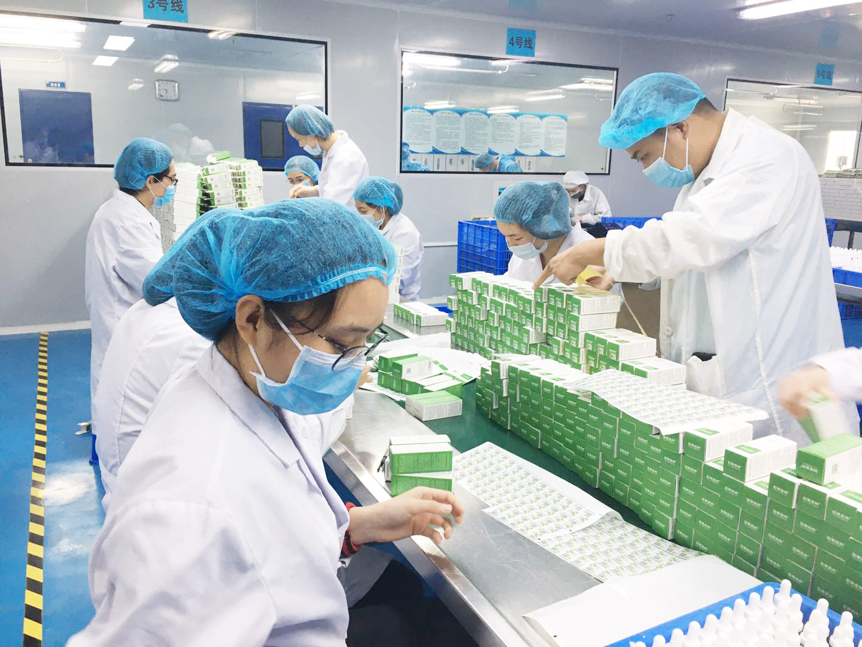 生产化妆品的厂