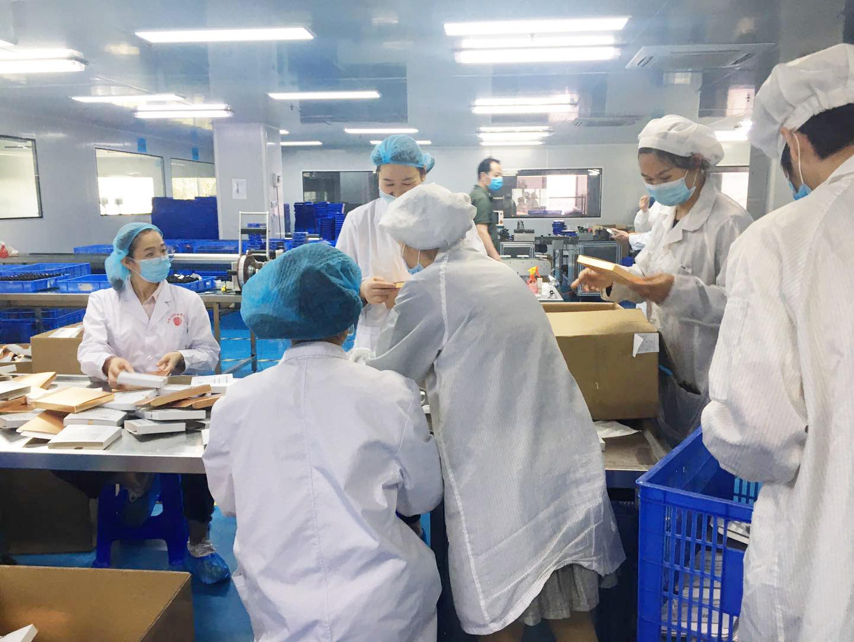 化妆品生产加工厂