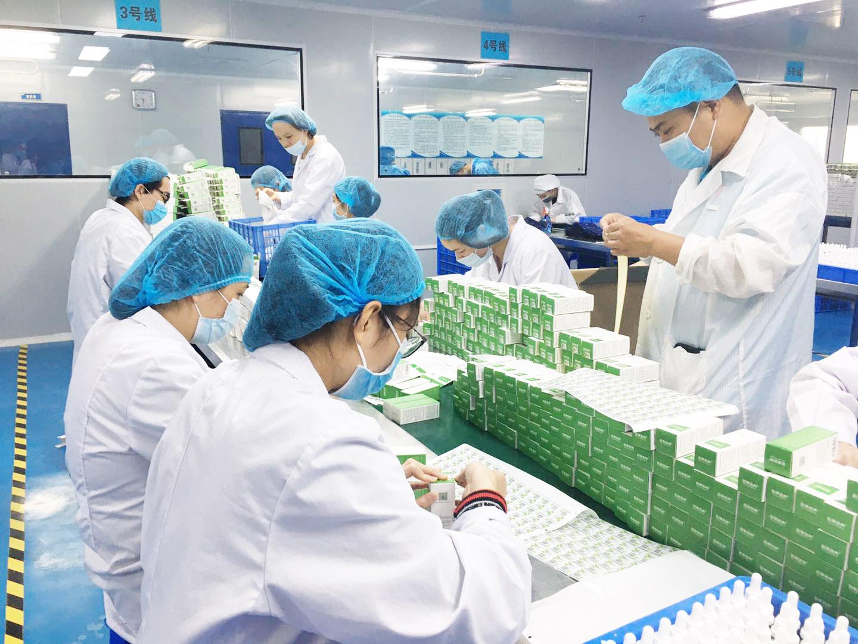 生产化妆品代工厂