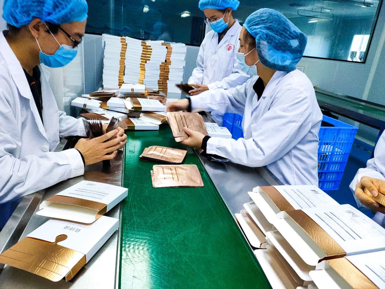 化妆品加工生产厂