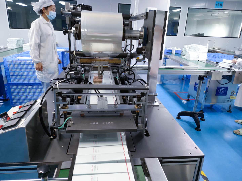 代加工化妆品厂