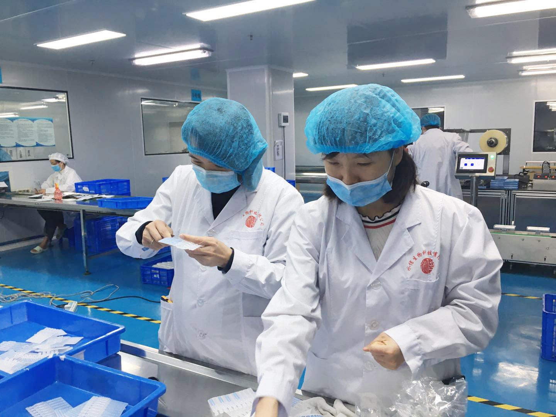化妆品生产厂商
