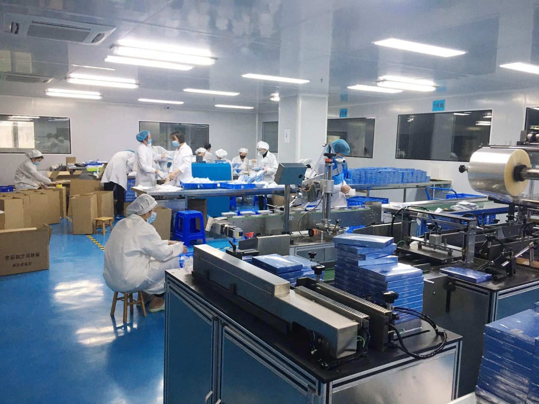 广东珠海化妆品代加工厂