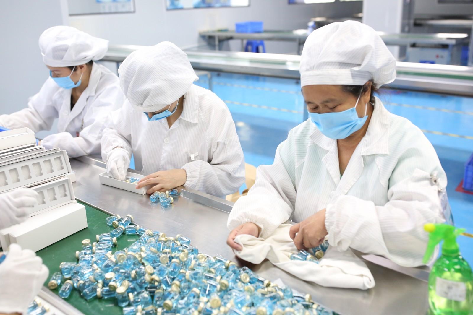 代工化妆品厂家