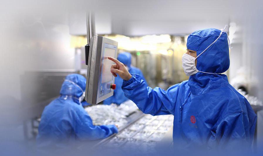 化妆品工厂