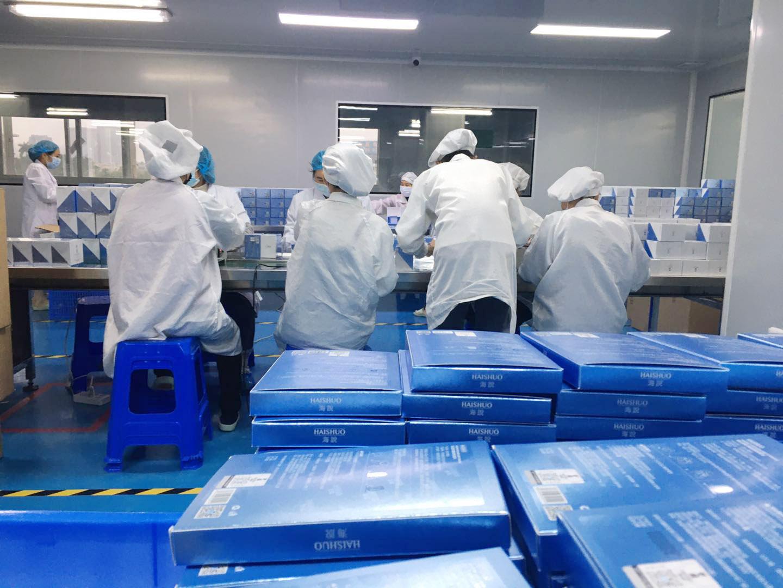 oem化妆品工厂