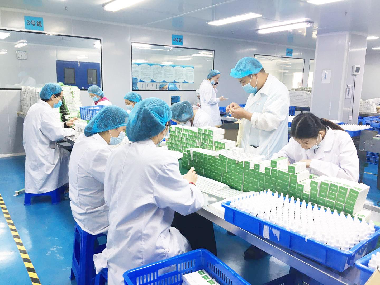 化妆品代工生产企业