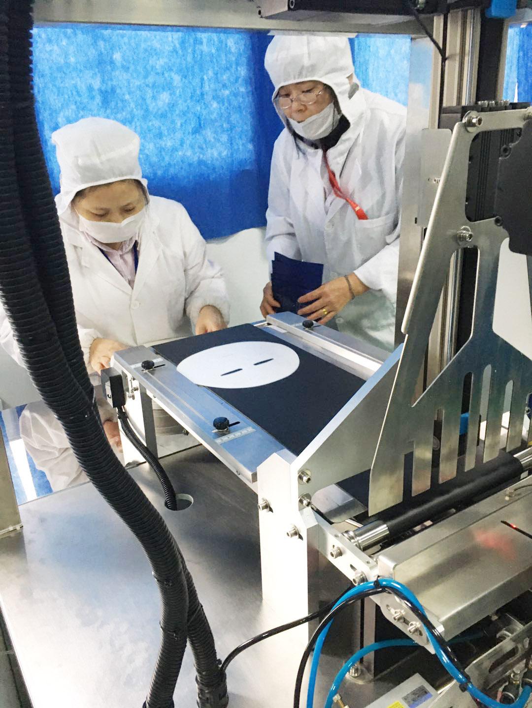 面膜生产厂
