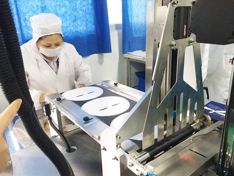 面膜加工生产厂