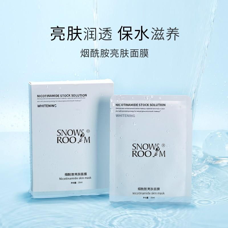 護膚品生產公司
