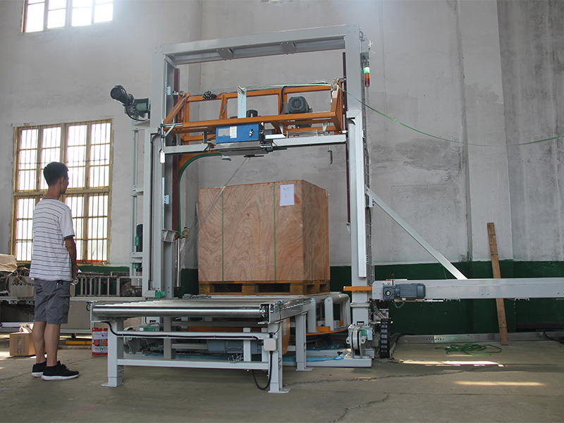 Two in one bundle winding film machine