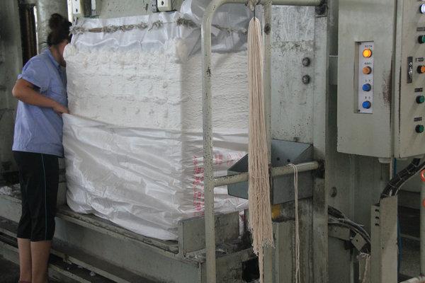 化纤打包 化纤捆扎