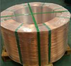 钢铁一本久道热线在线(钢管/铝卷/钛卷/钢卷/汽车板)-铝管打包带 铜管打包带