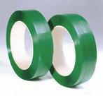 金屬鑄件(汽車輪毂/機械零件)-汽車輪毂/機械零件打包帶