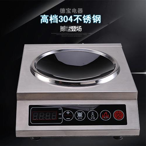 高档大功率均匀加热防水不锈钢商用电磁炉