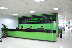 2015更名为广东欣顿电源科技有限公司