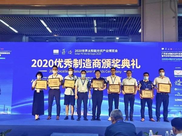 """欣顿电源荣获""""2020年太阳能光伏产业优秀制造商""""奖项"""