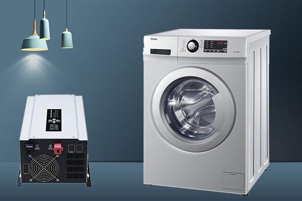1500w太阳能逆变器一体机能带得动240w洗衣机吗