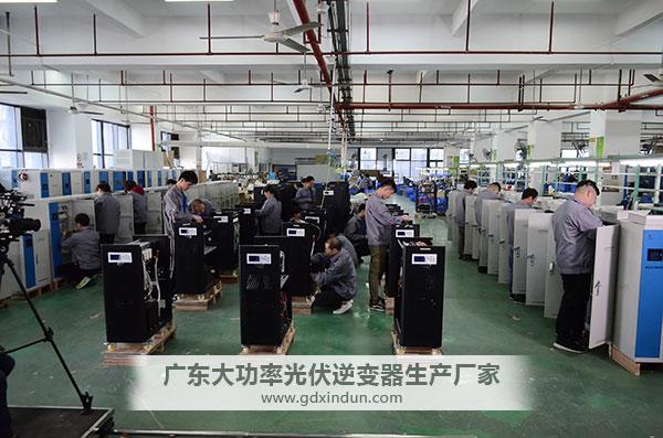 广东100kw光伏逆变器生产厂家哪家好