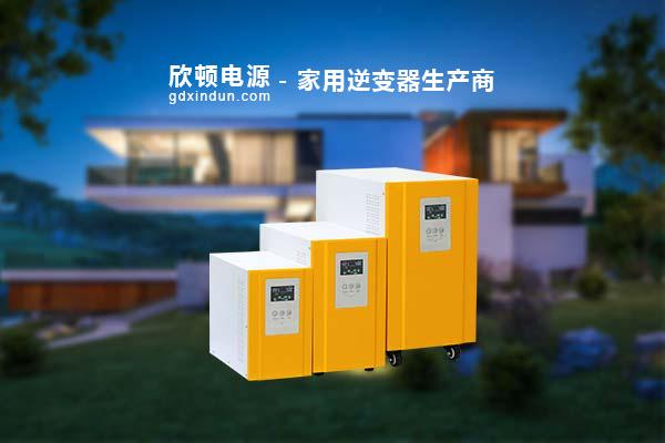 逆变器可以为一栋房屋供电吗?