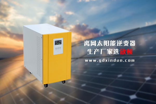 5000w离网太阳能逆变器有什么用处