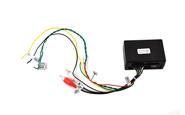 Optical Fiber Decoder Box for Mercedes-Benz CLS / E / S / SLK / CL Series (L-008)