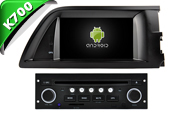 Android 10 For CITROEN C5 (W2-K2999-2)