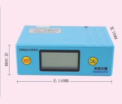 DR60A光泽度仪