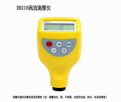 DR210涂层测厚仪(停产)