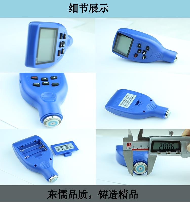 DR130涂层测厚仪(漆膜仪)
