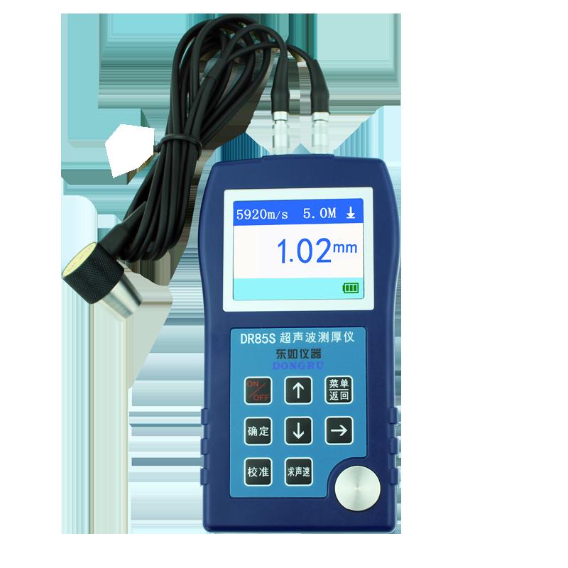 DR85S高精度超声波测厚仪