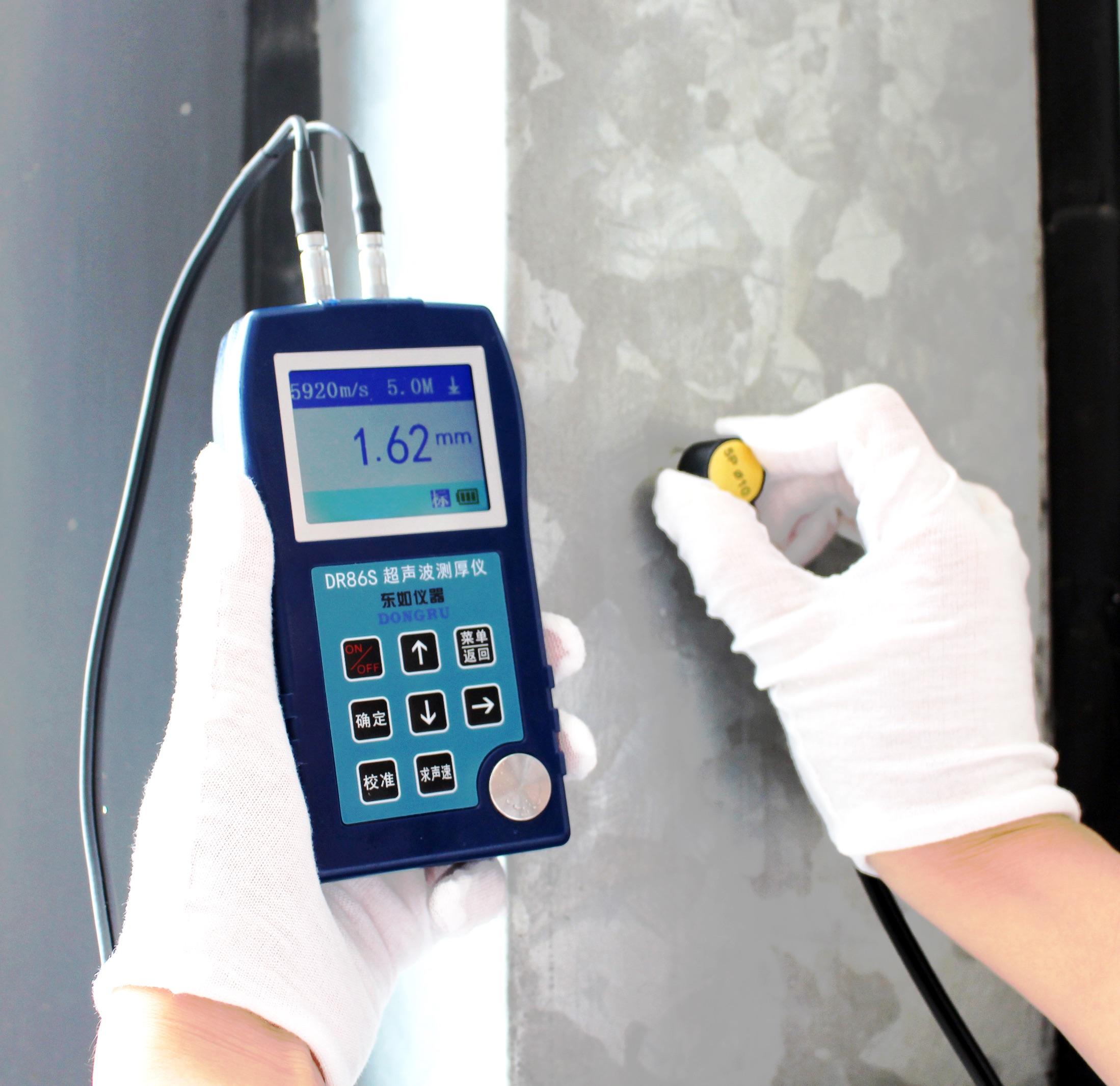 DR86S超声波测厚仪(高精度超薄件测量)