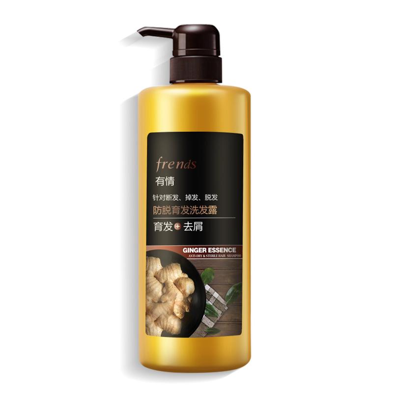 老姜汁防脱育发洗发露500、750ml