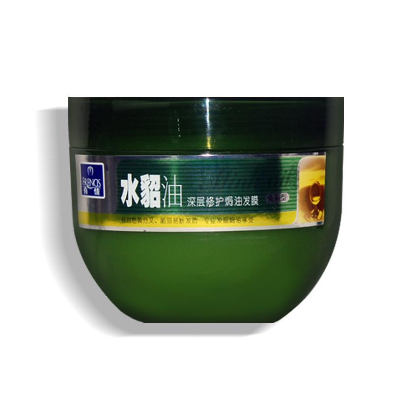 水貂油深层修护焗油发膜580g