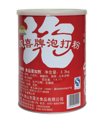 3.3kg Baking Powder