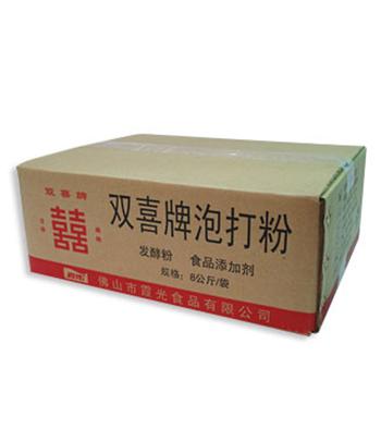8kg Baking Powder