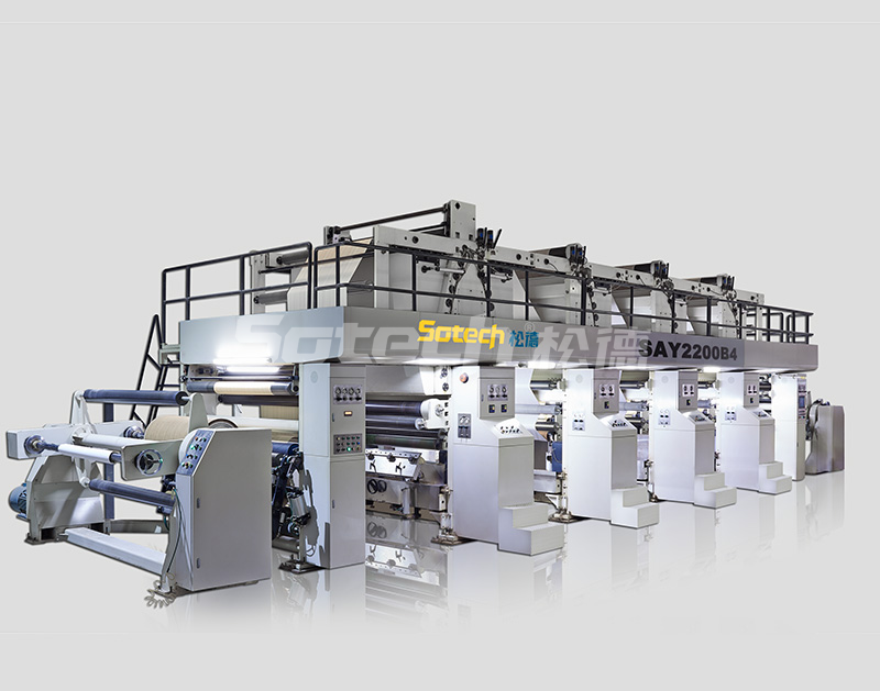 SAY2200B4 Span Width Moveable Rotogravure Printing Machine for Woodgrain Paper