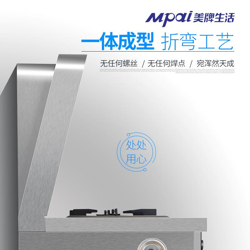 B-W900J