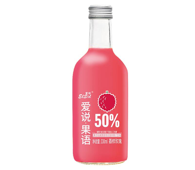 330ml爱说果语 复合乳酸菌玫瑰荔枝果汁饮料