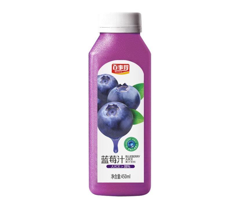 450ml 百事得蓝莓汁
